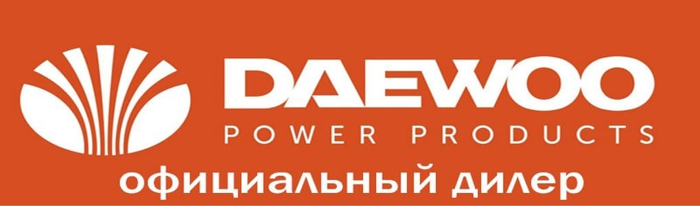moyka-vysokogo-davleniya-daewoo-daw-450, -daewoo-daw-500, -daewoo-daw-550,