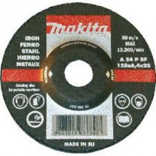 Диск обдирочный,ф125х22х6.4мм,д\металла