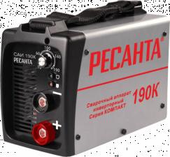 Сварочный аппарат РЕСАНТА САИ 190 К